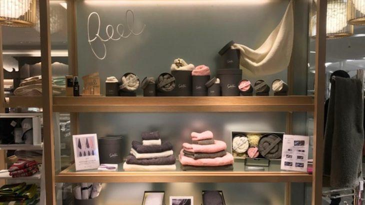【New】伊勢丹新宿店の育てるタオルがパワーアップ【商品数が増えました】