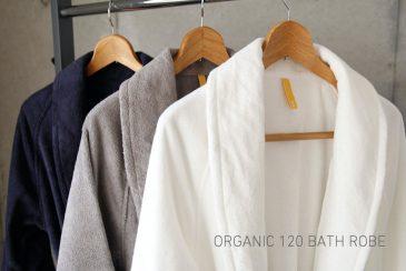 IKEUCHI ORGANICのオーガニック120のバスローブ