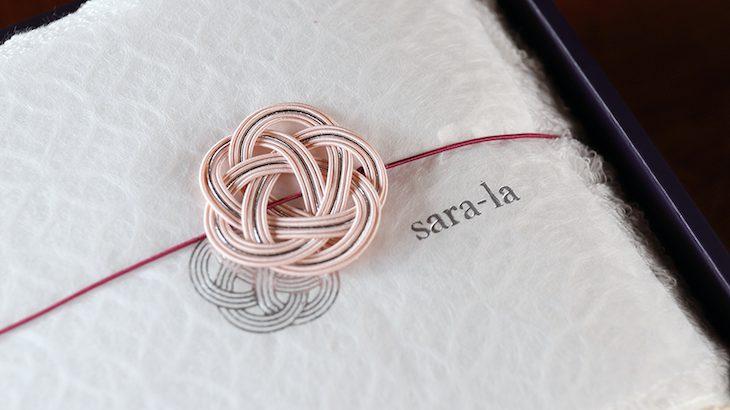 sara-la(さらら)の「縁-en-」と「彩-irodori-」の違い【シリーズの選び方】