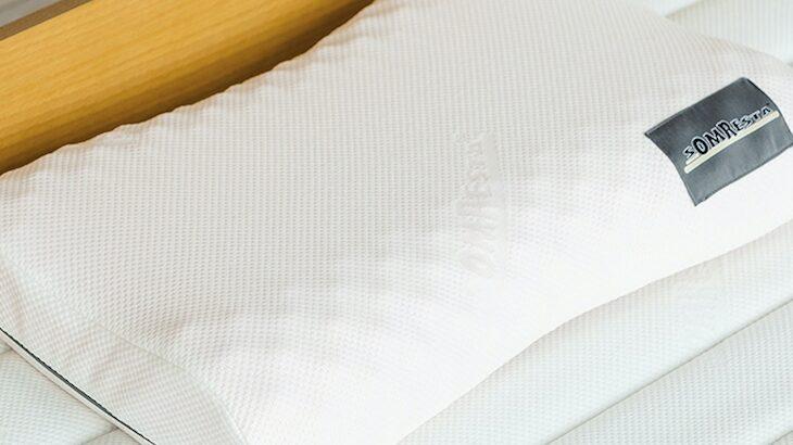 【低反発】ソムレスタの枕(ピロー)の3つの魅力【高さは自己調節OK】
